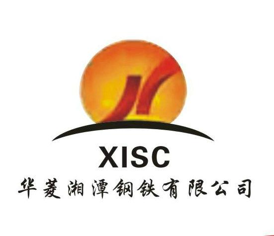 华菱湘潭钢铁有限公司