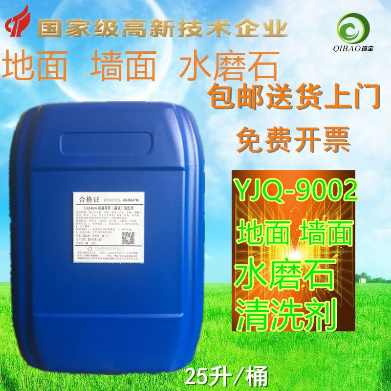环保高效地面亚博app下载网站